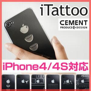iphone4s ケース/iPhone4s カバー/アイフォン4/アイフォン ケース/iphone4のケース/iphone4 ケ...