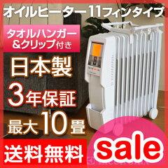 暖房(だんぼう)/暖房器具/11フィン/オイルヒーター/器具/ヒーター/エレクトロラックス/オイル...