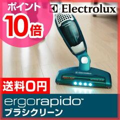 コードレス 掃除機/コードレス/掃除機(そうじき)/エルゴラピード/コードレスクリーナー/充電...