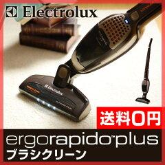 コードレス 掃除機(そうじき)/エルゴラピード/ブラシクリーン/掃除機/コードレスクリーナー/エ...