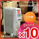 信頼の日本製、エレクトロラックスのお洒落なオイルヒーター。乾燥なし・手間なし・安心安全な...