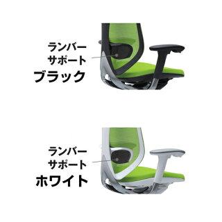 【ランバーサポート】オカムラSabrina(サブリナ)オプションパーツランバーサポート腰当て椅子ジウジアーロ
