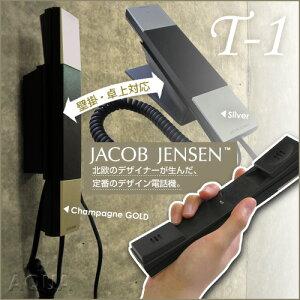 JACOB JENSEN T1/ヤコブ・イェンセン