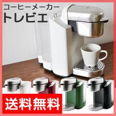 コーヒーメーカー 人気/コーヒーメーカー おすすめ/キューリグ コーヒーマシン/キューリグ kカ...