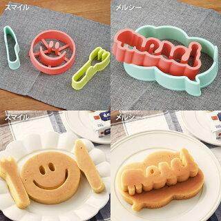 【パンケーキ型】BRUNOブルーノパンケーキ型BHK039パンケーキホットケーキ抜き型コンパクトホットプレート電気プレートホットプレートフライパンキッチンおしゃれ