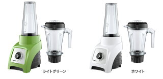 【ミキサー】バイタミックスVitamixS30ミキサーブレンダーミルサージューサーグリーンスムージーパーソナルブレンダー正規品