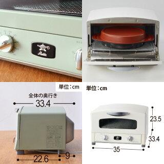 【オーブントースター】グラファイトグリル&トースターAladdinアラジンノンオイル調理グリルパン4枚焼きAET-G13NCAT-G13A