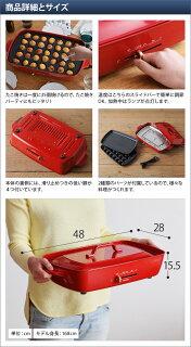 【ホットプレート】BRUNOブルーノホットプレートグランデサイズ+セラミックコート仕切り鍋2点セットBOE026深鍋セット焼き肉たこ焼き