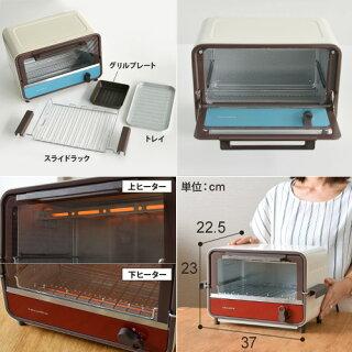 【オーブントースター】recolte(レコルト)クラシックオーブンルンドRCO-1レシピブック付きコンパクトキッチン家電