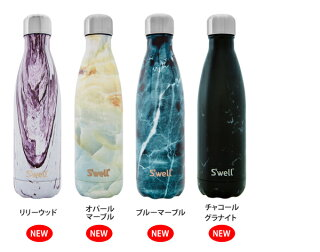 aマグボトルステンレス製マグボトル保冷保温水筒魔法瓶マイボトルタンブラー