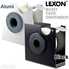 テープカッター LEXON(レクソン)Boxit テープディスペンサー
