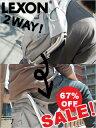 椅子になるバックパック[セール!67%OFF]「LEXON レクソン BackPack/seat(バックパックシート...