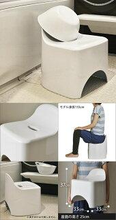 【バスチェア/お風呂椅子】I'mD(アイムディー)RETTO(レットー)バスチェアバススツール椅子風呂用品日本製