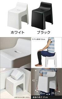 【バスチェア/お風呂椅子】I'mD(アイムディー)RETTO(レットー)ハイチェアバススツール椅子風呂用品