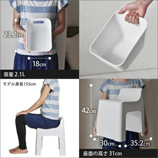【バスチェア/手桶(ておけ)】I'mD(アイムディー)RETTO(レットー)ハイチェア湯手おけ角セットバススツール椅子洗面器風呂用品日本製