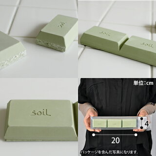 【調湿剤/乾燥剤】soil(ソイル)ドライングブロックラージ3個入りDryingBlocklarge珪藻土吸湿剤食品用調味料湿気米びつ