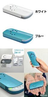 【アロマディフューザー】エアリーフブリーズライトairleaf携帯小型空気清浄機鼻炎鼻づまりワサビミント乾電池