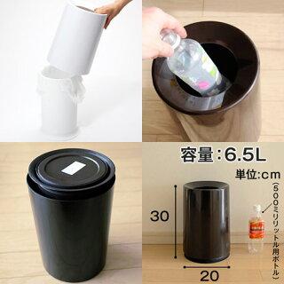 【ゴミ箱】ideaco(イデアコ)トラッシュカンTUBELOR(チューブラー)ごみ箱ダストボックスインテリア