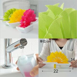 【加湿器/エコロジー加湿器】ちょこっとオアシスプラスCU510コンパクト自然気化式加湿器小型携帯加湿器卓上オフィス紙ペーパー日本製