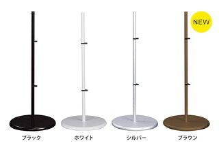 【LEDライト】Slimac(スライマック)レディックエグザームフロアベースLEDICEXARMFLOORBASEFB-991【LEX-966/LEX-967対応】