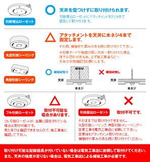 【シーリングファン】シーリングファンライトFreely55灯YCF-377リモコン付きLED対応照明オシャレルームライトフロアライトサーキュレーター