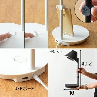 【スピーカー/照明】スピーカー付きスタンドライトNuAns(ニュアンス)CONE(コーン)iPhoneiPad充電器音楽卓上ライトテーブルライトLEDデスクライトLightningドック付き