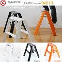 【ポイント10倍】【送料無料】METAPHYS(メタフィス) lucano step stool ルカーノ ステップ...