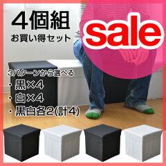 白・黒あります!来客用の簡易スツールに、収納ボックスに。1個は勿論、並べてベンチとしても使...