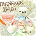 Message Bear メッセージベア テディベア ウェルカムベア