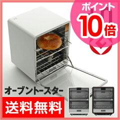 オーブントースター/±0/プラスマイナスゼロ/プラマイ/オーブン/トースター/送料無料/縦型/キッ...