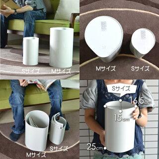 【ゴミ箱】±0(プラスマイナスゼロ)ゴミ箱SプラマイトラッシュカンTrashcanダストボックスくず入れくずかごごみばこ