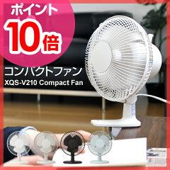 扇風機(せんぷうき) サーキュレーター/扇風機 卓上/扇風機 プラマイ/扇風機 クリップ式/おしゃ...