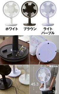 【扇風機(せんぷうき)】±0(プラスマイナスゼロ)テーブルファンX810XQS-X810卓上扇風機サーキュレーター送風機節電エコ