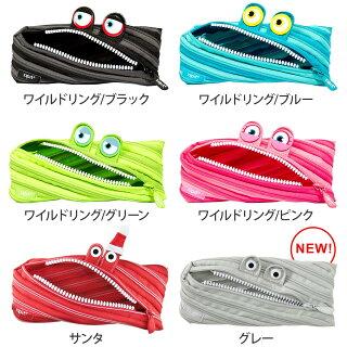 【ペンケース/ポーチ】zipit(ジップイット)MONSTERPOUCHモンスターポーチペンケース筆箱