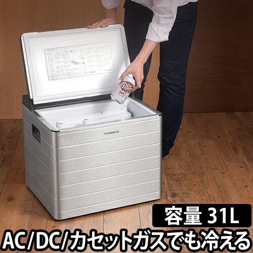 ポータブル3way冷蔵庫COMBICOOL