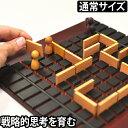ボードゲーム Gigamic(ギガミック)テーブルゲーム コ