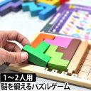 ボードゲーム Gigamic(ギガミック) カタミノ KAT