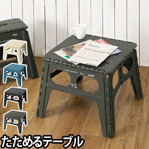 FOLDING TABLE Chapel