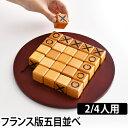 ボードゲーム Gigamic ギガミック テーブルゲーム ク