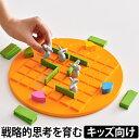 ボードゲーム Gigamic ギガミック テーブルゲーム コ