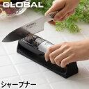 包丁研ぎ器 GLOBAL(グローバル) シャープナー SHA...