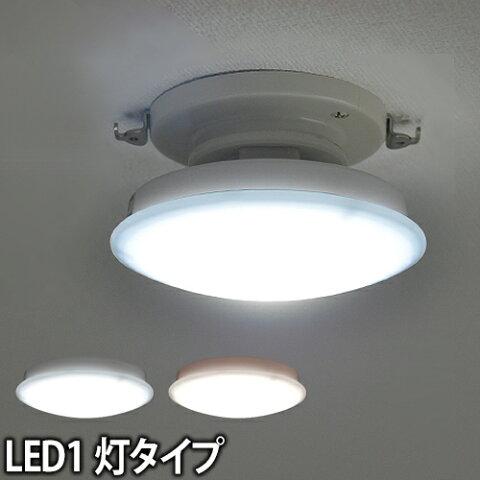 LEDライト Slimac(スライマック) LEDシーリングライト 1灯タイプ CE-1000/CE-1001 廊下 玄関 ランプ グッドデザイン賞