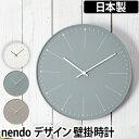 壁掛け時計 レムノス ダンデライオン Lemnos dandelion おしゃれ 北欧 nendo 佐藤オオキ キッズ デザイン シンプル NL14-11 日本製