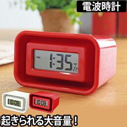 目覚まし時計の通販専門店 携帯通販 Com