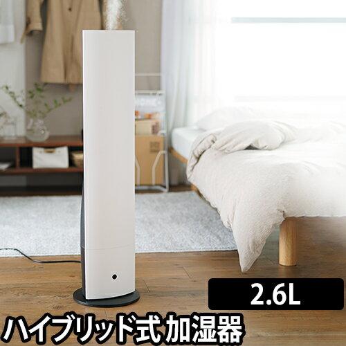 d-design タワー型 ハイブリッド式加湿器 マットホワイト