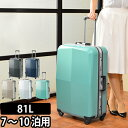 【選べるオマケ特典あり】スーツケース プロテカ エキノックスライトオーレ 81L 7〜10泊 大型 Lサイズ 軽量 キャリーケース 日本製 エース ACE PROTECA 正規品