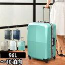 【選べるオマケ特典あり】スーツケース プロテカ エキノックスライトオーレ 96L 10泊 大型 超大型 LLサイズ 軽量 キャリーケース 日本製 エース ACE PROTECA 正規品
