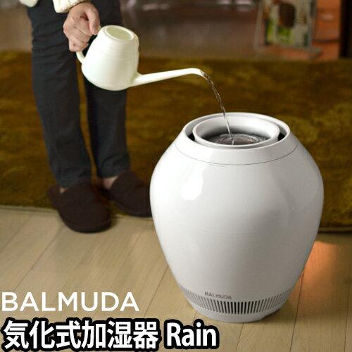 BALMUDA 気化式加湿器 レイン