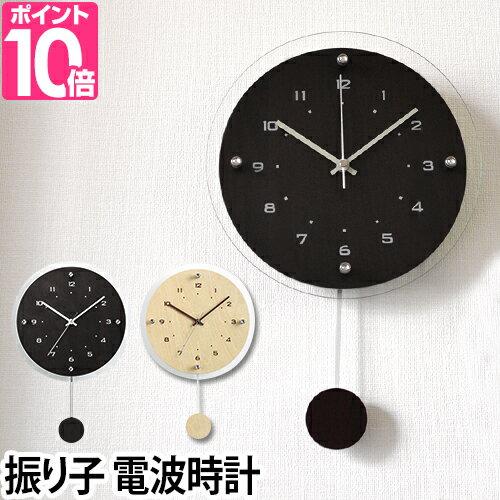 振り子時計/電波時計 アンティール 壁掛時計 壁掛け 振子時計 振り子 アナログ時計 時計 rimlex リムレックス