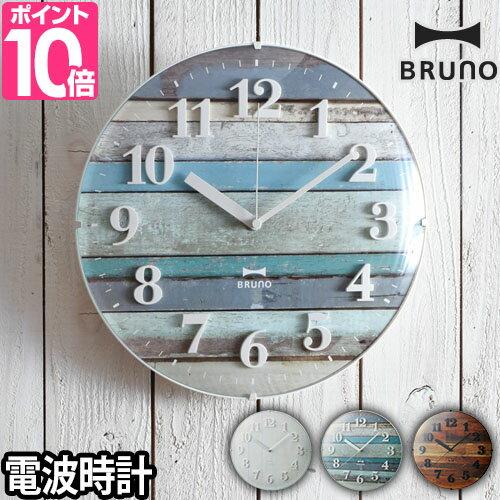 電波時計/壁掛け時計 電波ビンテージウッドクロック電波 電波時計 ナチュラル ウォールクロック シンプル おしゃれ 北欧 木製 BRUNO ブルーノ BCR008